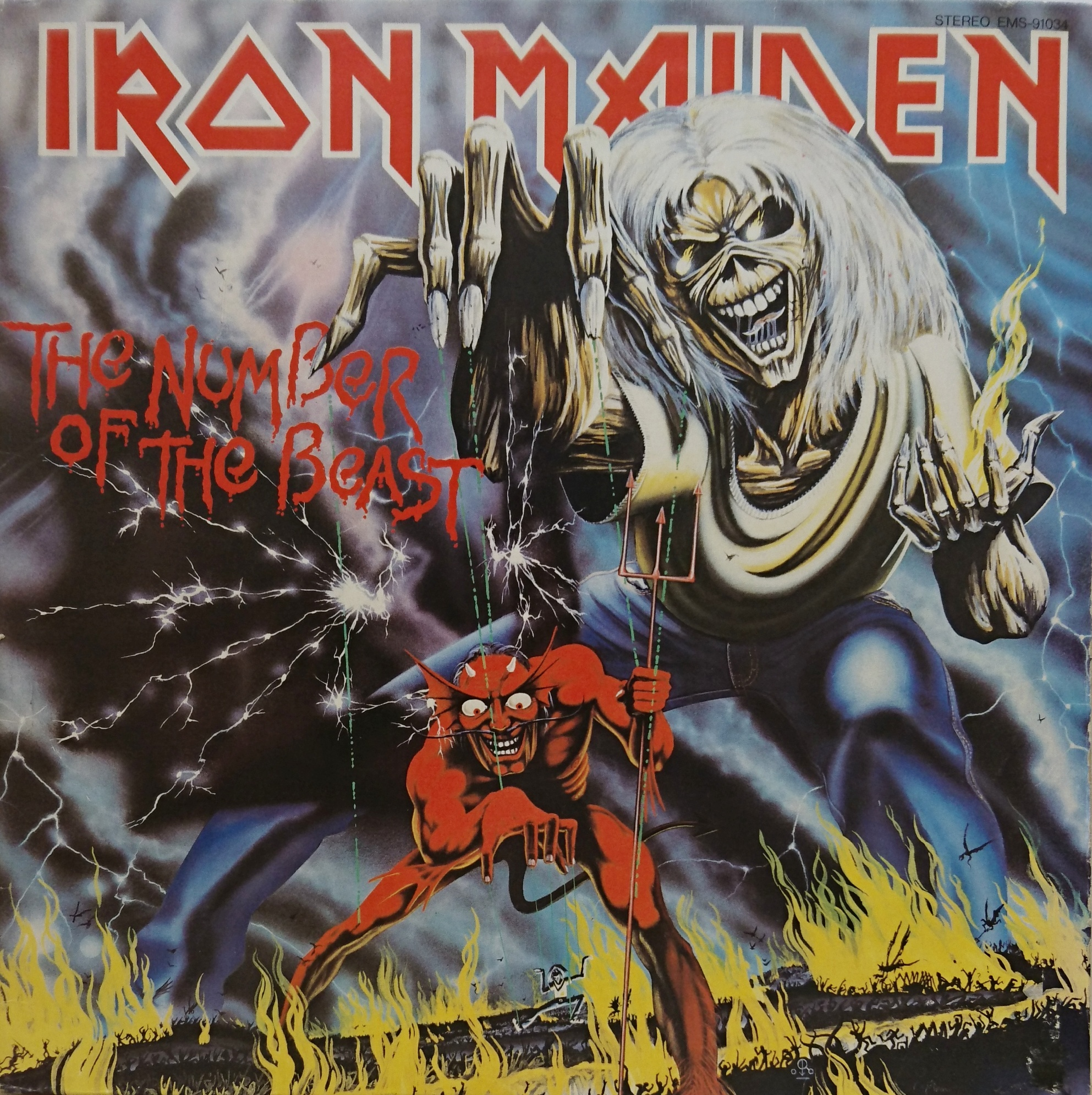 Iron Maiden / The Number Of Th...