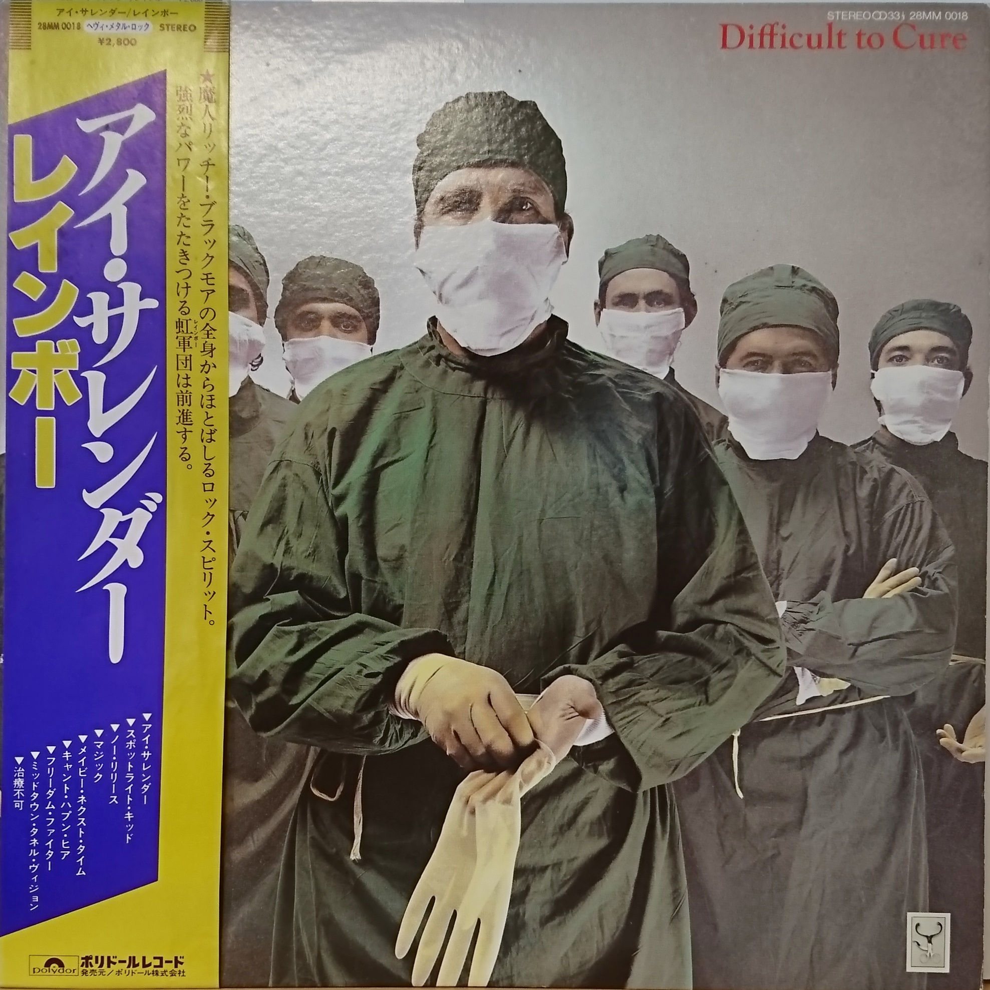 Rainbow – Difficult To Cure (...