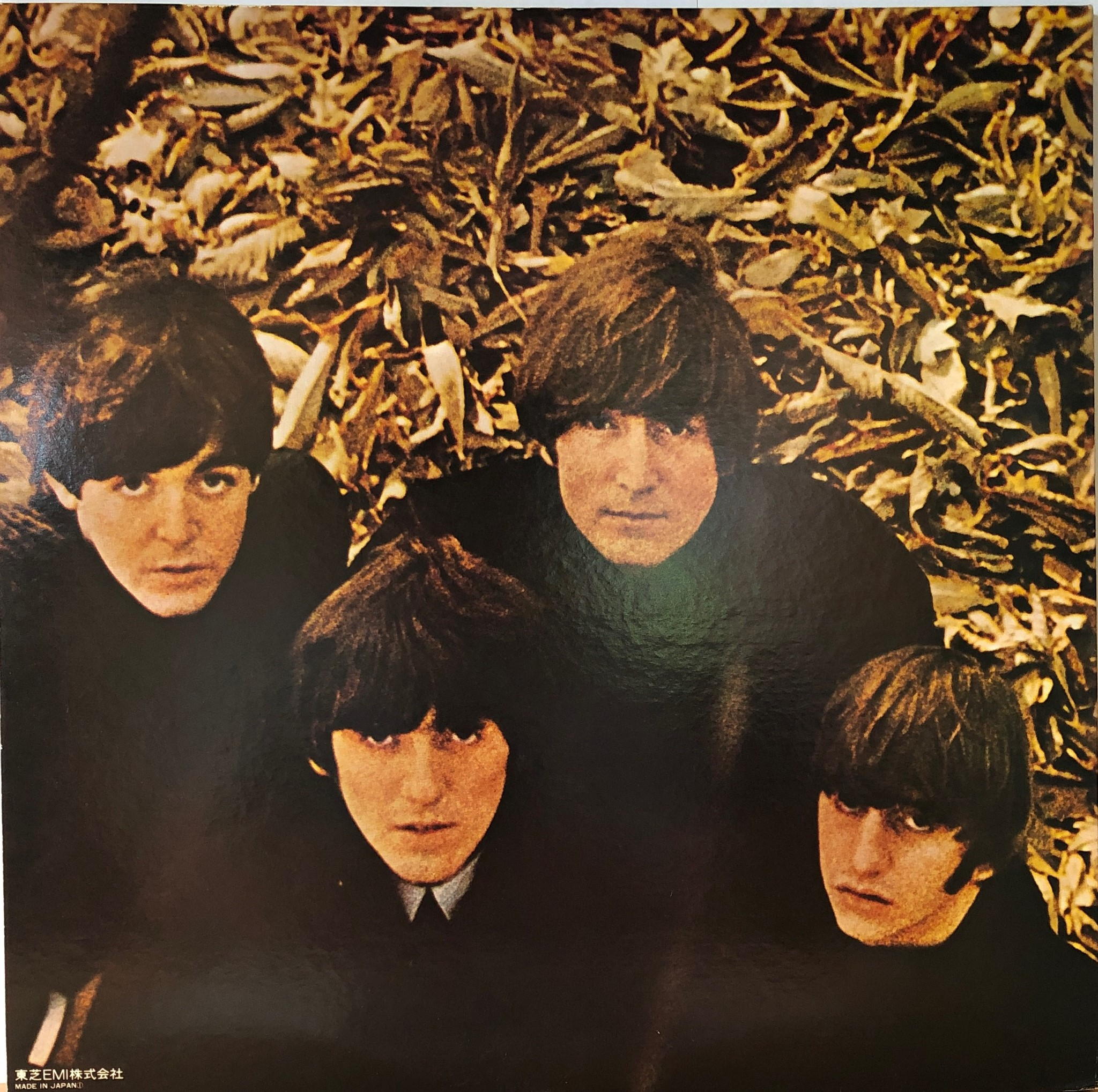 Lot 281: Meet the Beatles album, signed by all 4 members