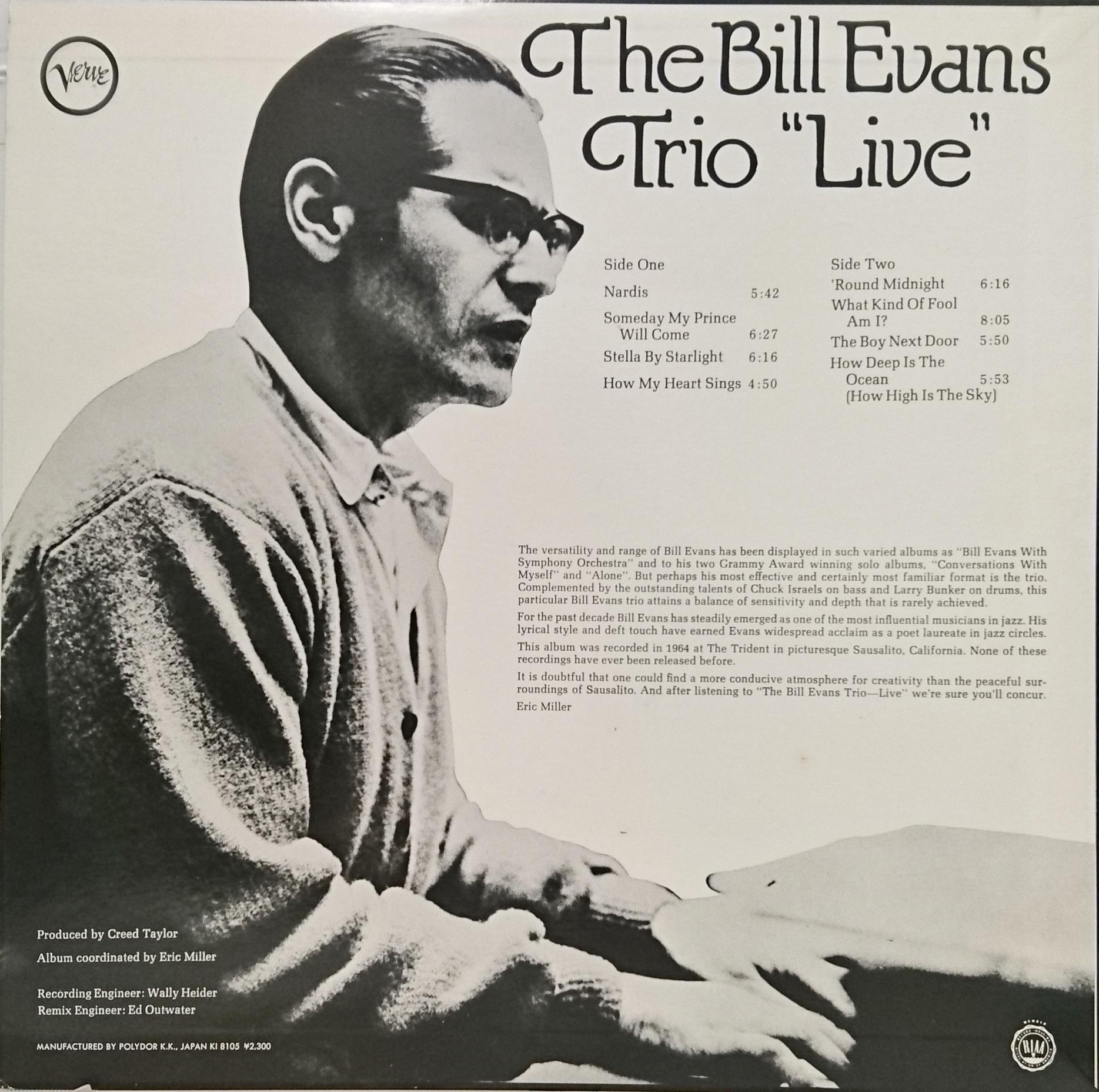 """ジャズ、ロック、ソウルなどの中古レコード販売・買取「akaru records(アカル・レコーズ)」The Bill Evans Trio / """"Live"""""""