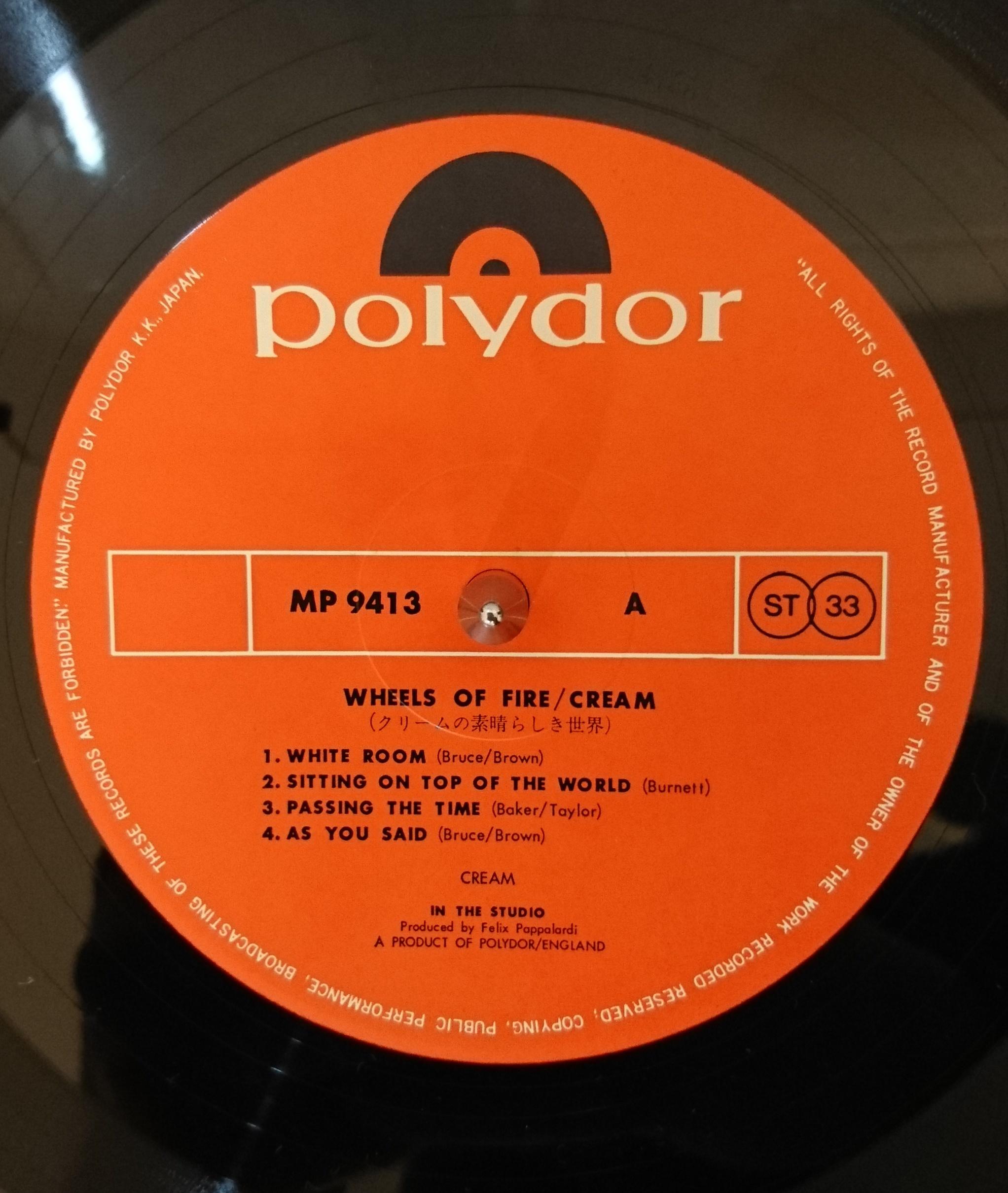 Cream Wheels Of Fire (クリーム/クリームの素晴らしき世界) 中古レコード通販・買取の