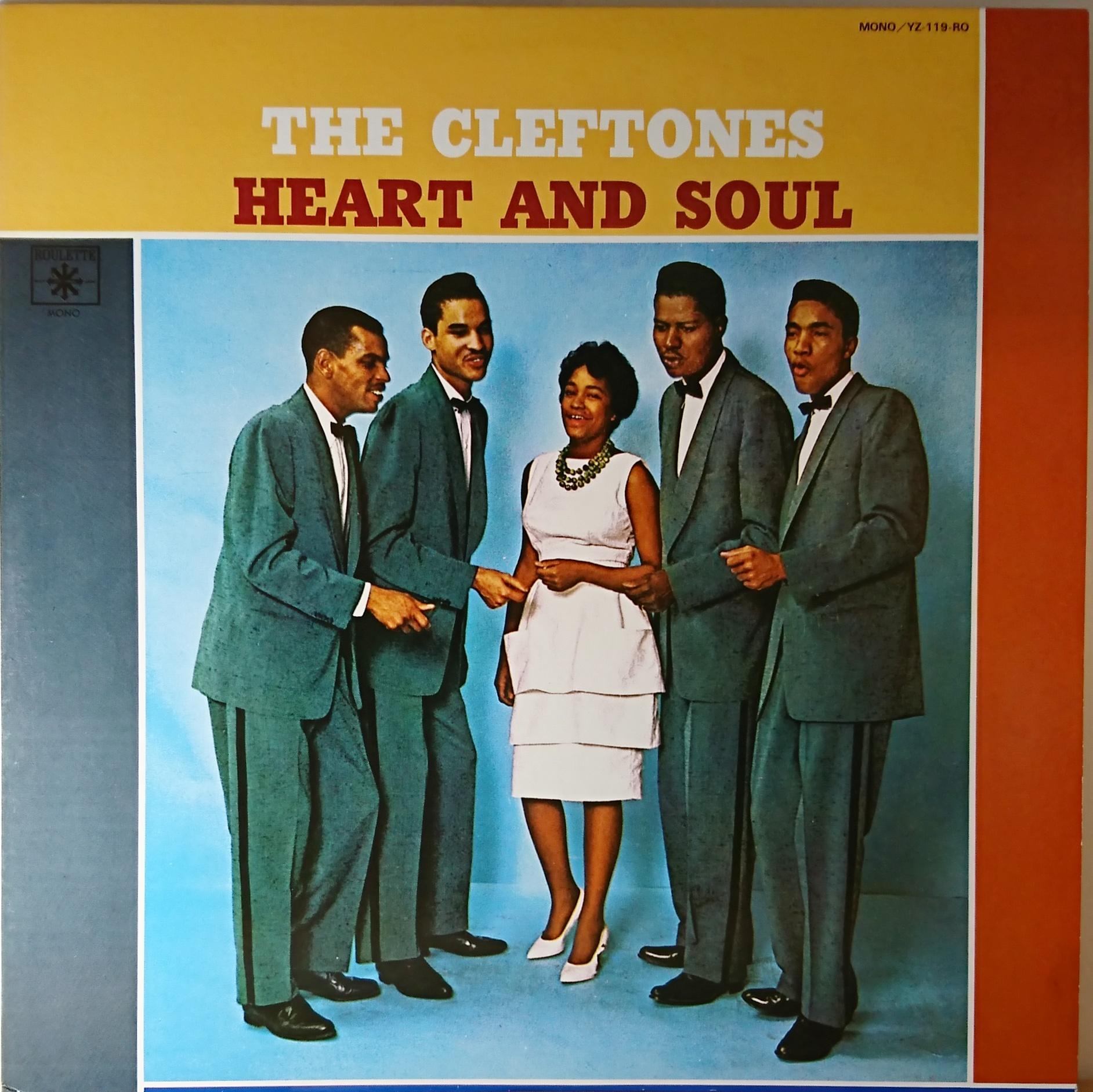 The Cleftones – Heart And Soul | 中古レコード通販・買取のアカル・レコーズ