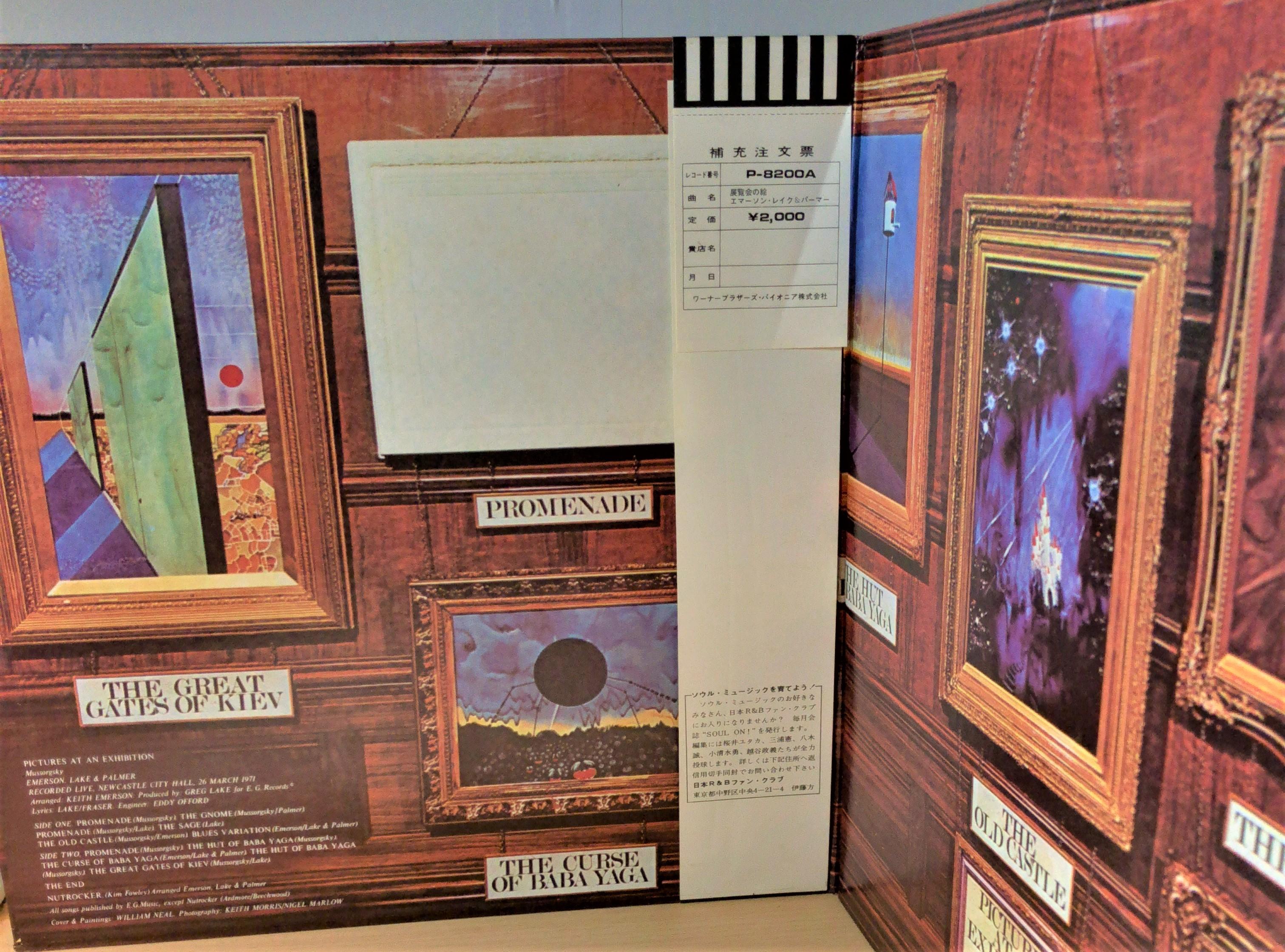 【中古】 Pictures at an Exhibition